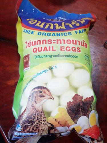ผลิตภัณฑ์ ไข่นกกระทาอนามัย จากเอนกฟาร์ม ที่ได้รับมาตราฐานการส่งออก
