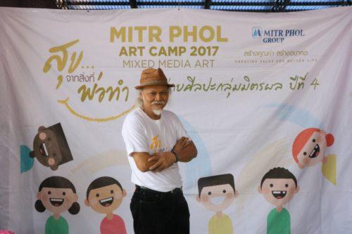อาจารย์สังคม ทองมี ผู้สอนศิลปะให้กับเยาวชนในกิจกรรมค่ายศิลปะกลุ่มมิตรผล ปี 2017