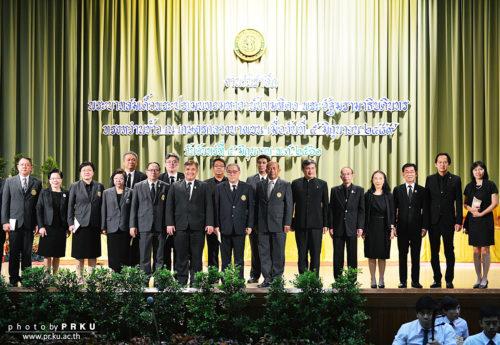 """มหาวิทยาลัยเกษตรศาสตร์ ดร.กฤษณพงศ์ กีรติกร นายกสภามหาวิทยาลัยเกษตรศาสตร์เป็นประธานในงาน """"งานวันรำลึกพระบาทสมเด็จ พระปรเมนทรมหาอานันทมหิดล พระอัฐมรามาธิบดินทร เสด็จพระราชดำเนินทรงหว่านข้าว ณ เกษตรกลางบางเขน เมื่อวันที่ ๕ มิถุนายน ๒๔๘๙"""""""