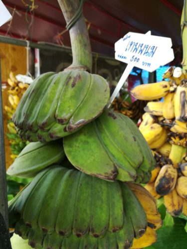 กล้วยพันธุ์เทพพนม