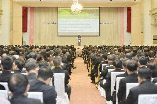 พลเอก ฉัตรชัย  สาริกัลยะ รัฐมนตรีว่าการกระทรวงเกษตรและสหกรณ์ ประชุมชี้แจงความคืบหน้ากับข้าราชการ โครงการ 9101