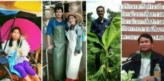 """เปิดตัวเกษตรกรข่าวรอบ 2... """"ข่าวเกษตรจะต้องยิ่งใหญ่บนโลกออนไลน์"""""""