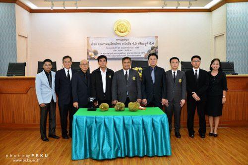 การเสวนาคุณภาพทุเรียนไทย