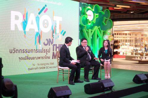 ดร.ธีธัช สุขสะอาด ผู้ว่าการการยางแห่งประเทศไทย