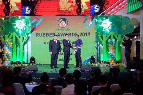 มอบรางวัล Rubber Awards 2017 ให้แก่ผู้ที่มีส่วนเกี่ยวข้องต่อการพัฒนาวงการยางพาราไทย