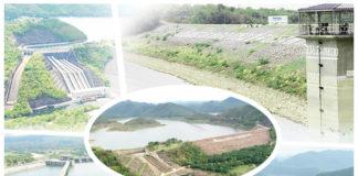 ปรับแผนปฏิบัติการฝนหลวง เสริมกำลังเติมน้ำในเขื่อนที่มีปริมาณน้อย