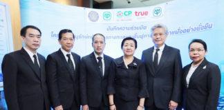 กรมประมงจับมือพันธมิตรอนุรักษ์ชายฝั่งทะเล นำร่องอ่าวไทย 4 ชุมชน 3 จ. ใต้