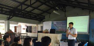 วช.-กปร. จัดอบรมองค์ความรู้แก่เกษตรกร ช่วยแก้ปัญหา และพัฒนาต่อยอด