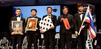 นิสิต ม.เกษตรศาสตร์! ประกวดดนตรีโลก ครั้งที่ 18 คว้าเหรียญทองเกียรตินิยม