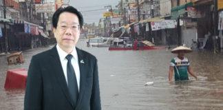 น้ำท่วมอีสาน ! SME Bank เร่งออกมาตรการช่วยเหลือ ผู้ประกอบการรายย่อย