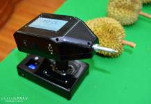 มาแล้ว! เครื่องตรวจทุเรียนอ่อนแก่ นวัตกรรมเพื่อเกษตรไทย 4.0