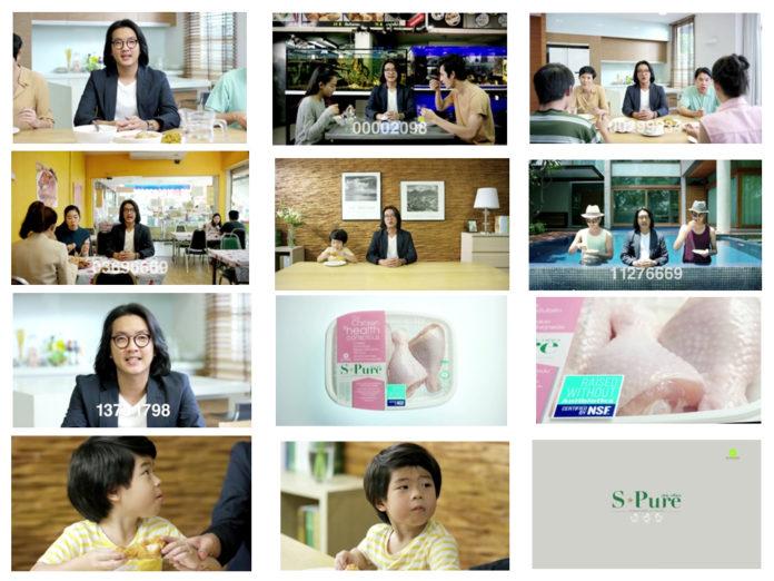 เครือเบทาโกรส่งหนังโฆษณาชุดใหม่ กระตุ้นคนไทยบริโภคเนื้อไก่คุณภาพ