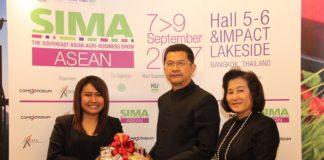 """โชว์นวัตกรรมเกษตรระดับโลก! """"งาน SIMA ASEAN 2017"""" ก.เกษตรฯ จัดใหญ่ 7-9 ก.ย. 60"""