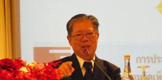 ประธานสภาเกษตรกรฯ วอนรัฐเปลี่ยนแนวคิด สู่การขับเคลื่อนเกษตรกรไทย