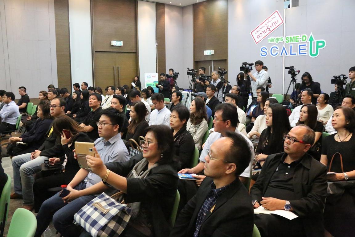 ผู้เข้าร่วมสมัครหลักสูตร SME-D Scale UP อย่างล้นหลามทั่วประเทศ