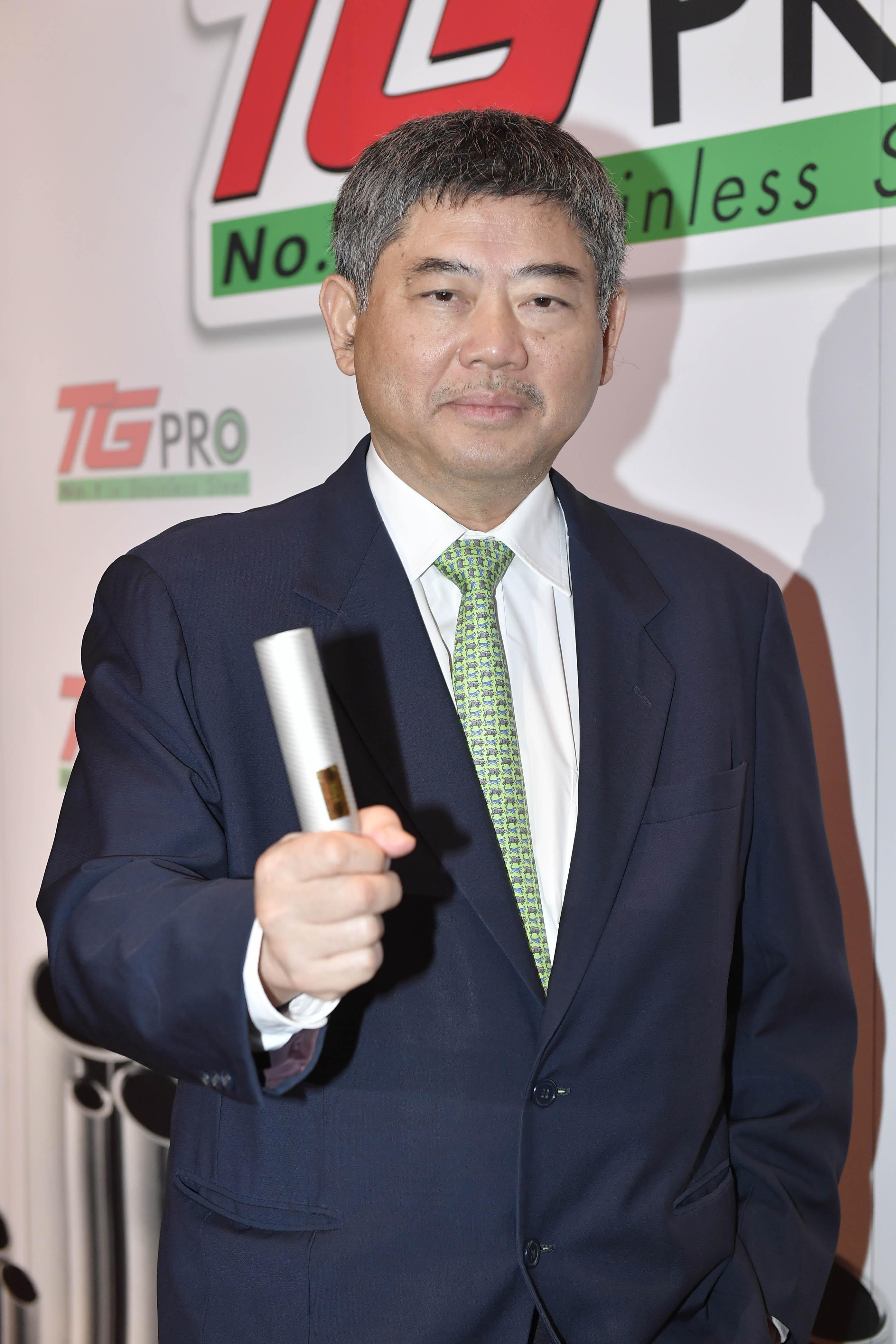 คุณรชต ลีลาประชากุล กรรมการผู้จัดการ บริษัท ไทย-เยอรมัน โปรดักส์ จำกัด (มหาชน) (TGPRO)