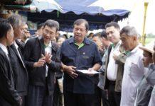 ก.เกษตรฯ ประชุมร่วมเกษตรกร หาแนวทางพัฒนาการเกษตร ปี 61