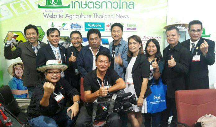 """""""เกษตรก้าวไกล"""" ประกาศความเป็นผู้นำเว็บไซต์ข่าวเกษตรในงาน SIMA ASEAN 2017"""