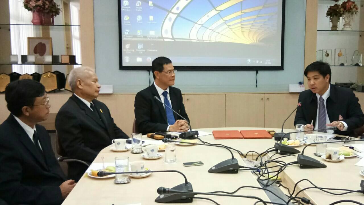 สมาคมนักวิจัยแห่งประเทศไทย และมหาวิทยาลัยขอนแก่นกำลังหารือร่วมกันเกี่ยวกับสร้างเครือข่ายทางวิชาการ