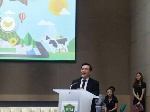 ดร.มนตรี คงตระกูลเทียน คณบดี คณะนวัตกรรมการจัดการเกษตร เป็นประธานในงาน