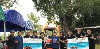 กระทรวงพาณิชย์ มอบแทรกเตอร์ แก่ผู้ชนะเลิศประกวดข้าวหอมมะลิของไทย