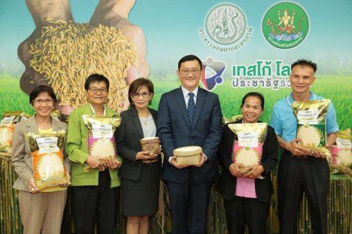 โลตัสร่วมมือกับหน่วยงานภาครัฐในการให้ความรู้และพัฒนาศักยภาพของเกษตรกร