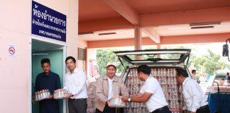 ซีพีเอฟ มอบน้ำดื่ม 12,000 ขวด ช่วยเหลือผู้ประสบภัยน้ำท่วม จ.ขอนแก่น