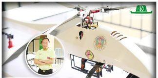 ฝูงบินอากาศยานไร้คน สำหรับภารกิจฝนหลวงและการบินเกษตร