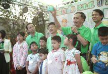 """ธ.ก.ส. สร้างสรรค์เด็กไทย 4.0 พร้อมเปิดตัวเงินฝาก """"Kids D"""" –คึกคักจริงๆ"""