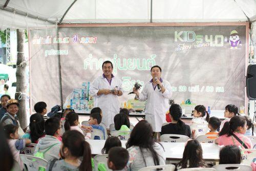 สาระความรู้เพื่อเด็กไทย 4.0