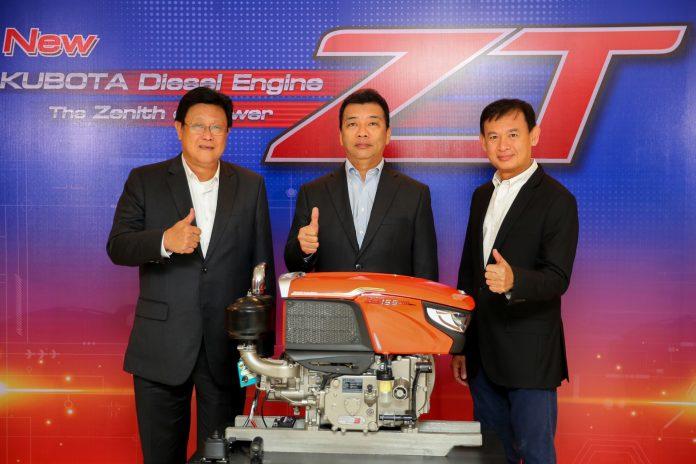 โฉมใหม่! เครื่องยนต์ดีเซลคูโบต้า รุ่น ZT เครื่องยนต์แรง ทนทาน และประหยัด