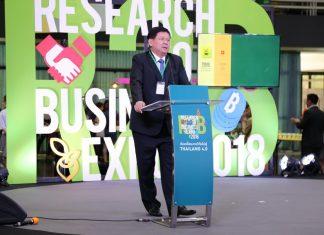"""ดร.สุวิทย์ พูดที่ม.เกษตรฯ """"งานวิจัยด้านการเกษตรตอบโจทย์ประเทศไทย 4.0"""""""