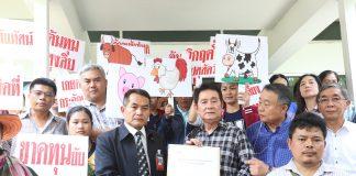 เกษตรกร-ปศุสัตว์ จี้นายกฯ ยกเลิกมาตรการมัดตราสังข์คนเลี้ยงสัตว์