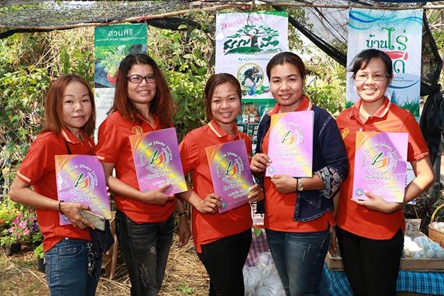 ผู้เข้าร่วมกิจกรรมถ่ายทอดความรู้ด้านบัญชีให้กับเกษตรกรและชุมชน