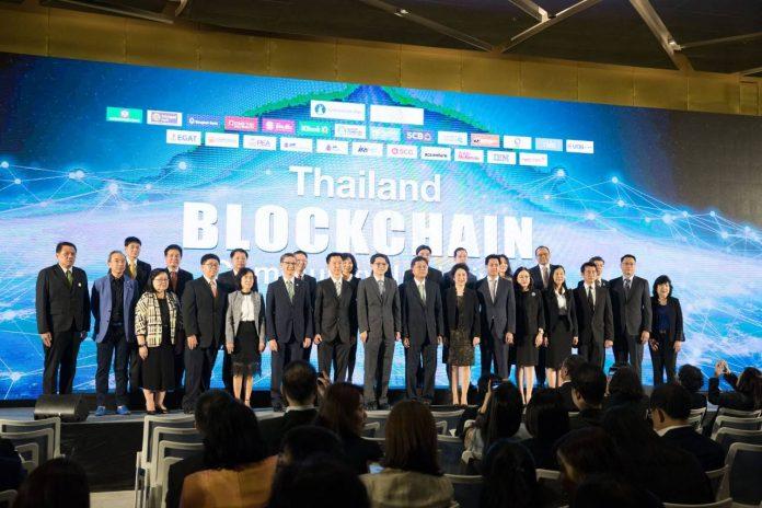 ธ.ก.ส. ร่วมงาน Bangkok Fintech Fair 2018
