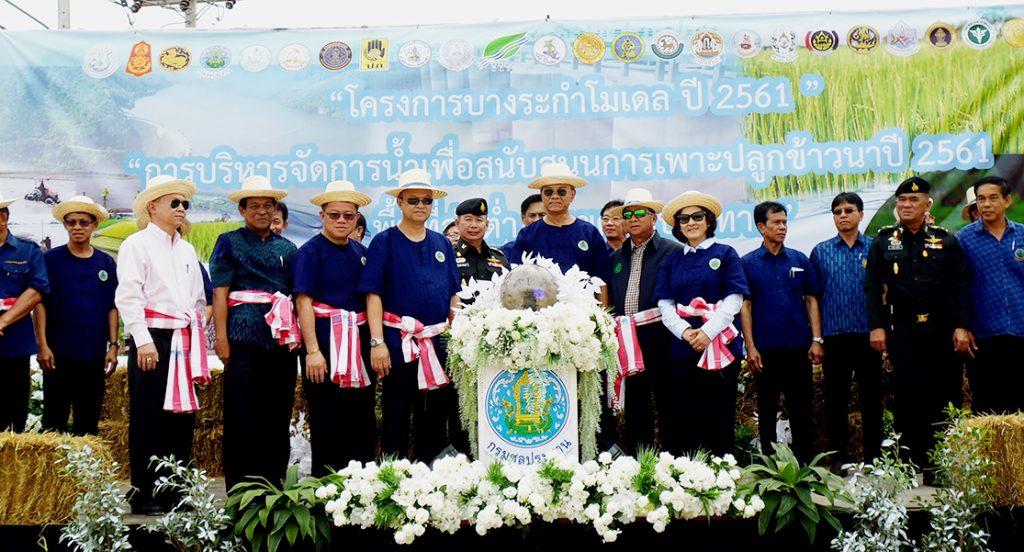นายวิวัฒน์ ศัลยกำธร รัฐมนตรีช่วยว่าการกระทรวงเกษตรและสหกรณ์ และ ดร.ทองเปลว กองจันทร์ (คนที่ 4 จากซ้าย) อธิบดีกรมชลประทาน ร่วมกันถ่ายรูป