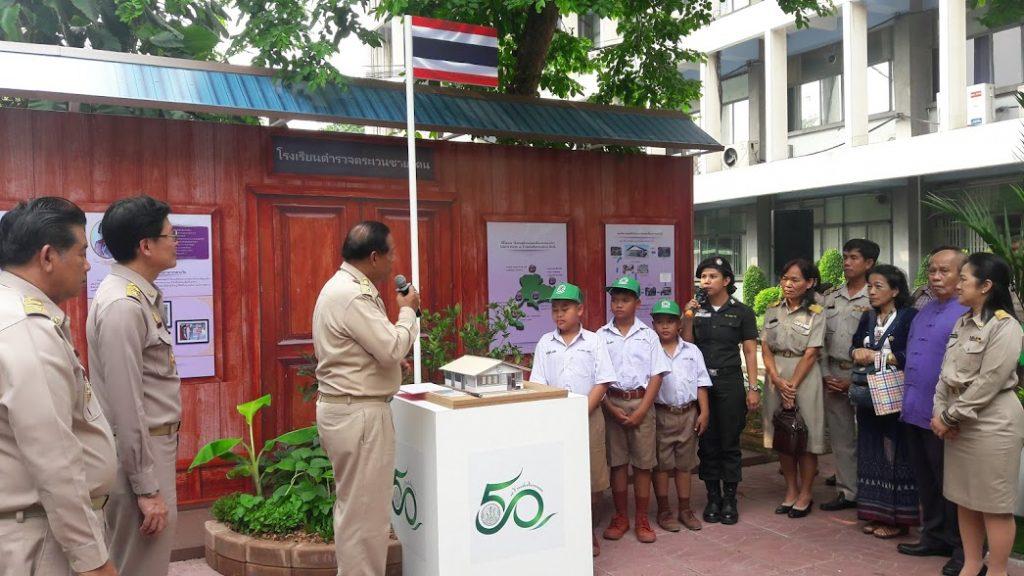 นายสมชาย  ชาญณรงค์กุล  ให้ความสนใจกับการบรรยายของโรงเรียนตำรวจตระเวนชายแดน