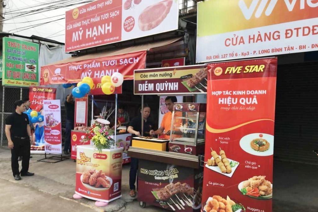 ร้าน CP Pork Shop สาขาเวียดนาม