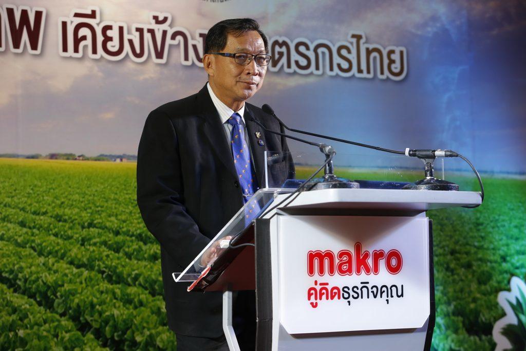 นายนิวัติ สุธีมีชัยกุล ผู้ช่วยรัฐมนตรีว่าการกระทรวงเกษตรและสหกรณ์ เป็นประธานกล่าวเปิดงาน