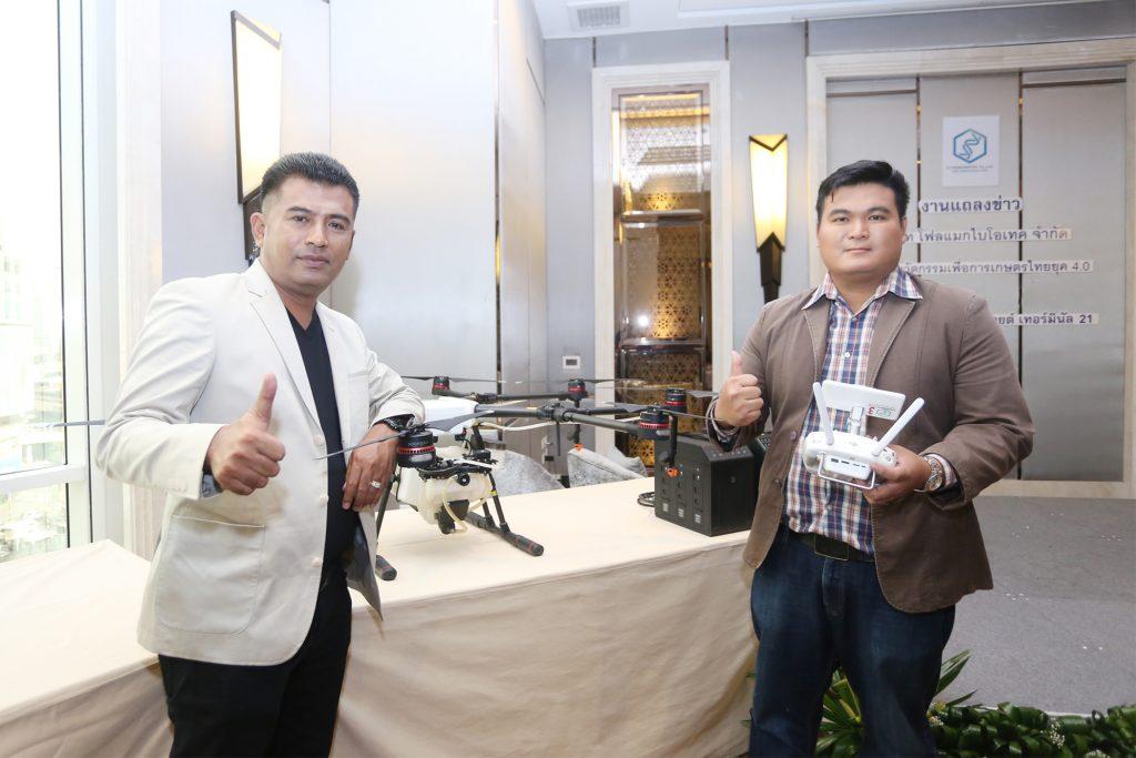 โฟลแมกไบโอเทค บริการนวัตกรรมเพื่อการเกษตรไทยยุค 4.0