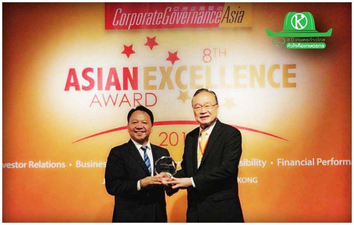 ซีพีเอฟคว้า 3 รางวัลระดับสากล Asian Excellence Award 2018