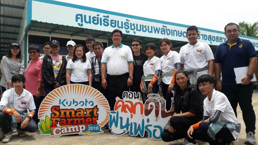 นายสมศักดิ์ มาอุทธรณ์ กับเชาวชนเกษตรไทย