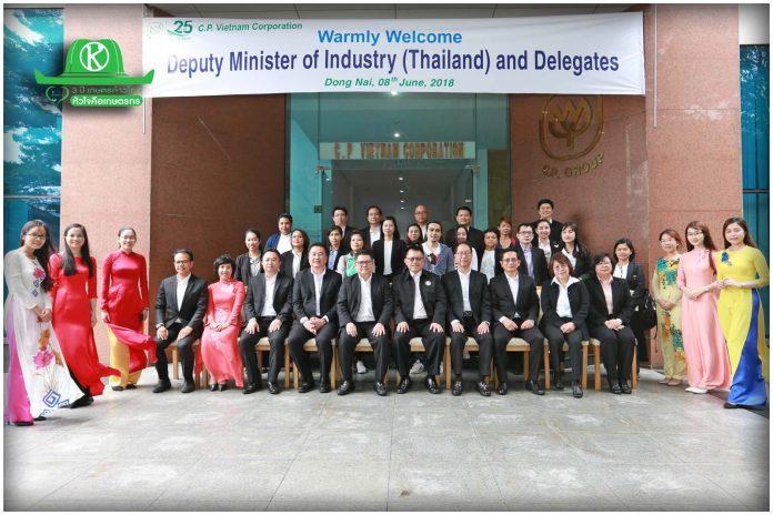 ซี.พี.เวียดนาม ต้อนรับกระทรวงอุตสาหกรรมและสื่อมวลชน เยี่ยมชมความสำเร็จตลอด 25 ปี