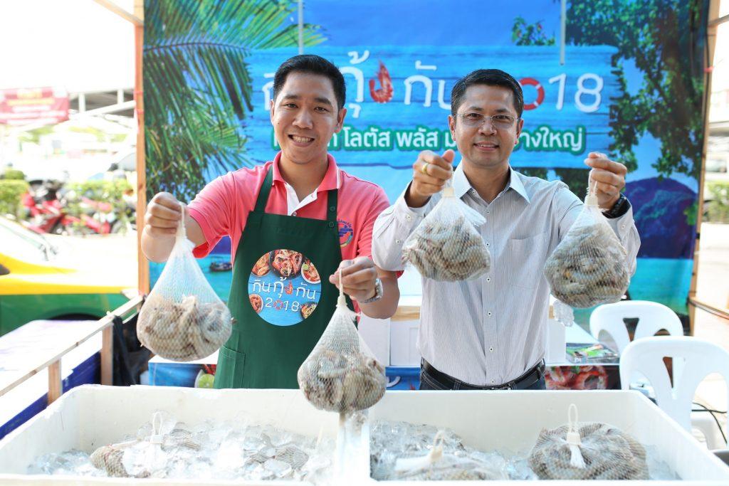 """เทสโก้ โลตัส รับซื้อตรงกุ้ง 400,000 กิโล-ขายทั่วไทย พร้อมจัด """"เทศกาล กิน กุ้ง กัน 2018"""""""