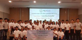 กรมส่งเสริมการเกษตร ร่วมกับ กรุงเทพโปรดิ๊วส ยกระดับเกษตรกรไทยสู่ 4.0