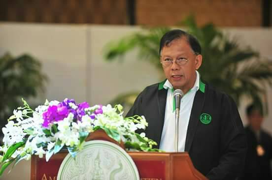 นายสมชาย ชาญณรงค์กุล