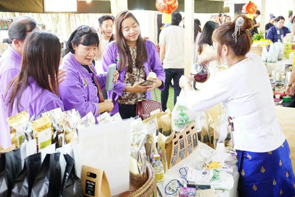 """กาแฟเชียงราย """"คุณภาพระดับโลก"""" จากแหล่งปลูกที่ดีที่สุดของไทย สู่ผู้บริโภคใจกลางกรุง"""