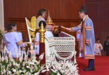 ประธานคณะกรรมการบริหาร เครือเบทาโกร รับพระราชทานปริญญาดุษฎีบัณฑิตฯ