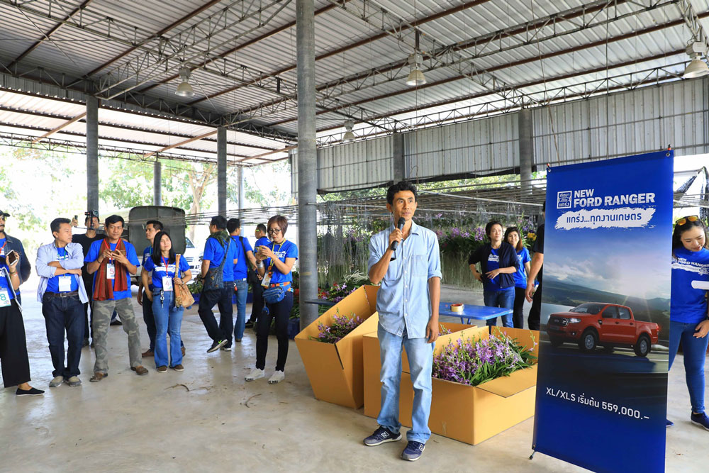 Ranger-Agricultural-Media-Drive-in-Ratchaburi-(14)