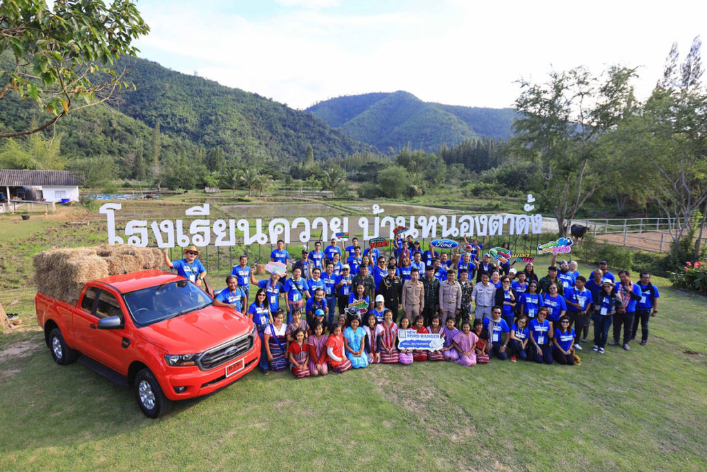 Ranger-Agricultural-Media-Drive-in-Ratchaburi-(27)